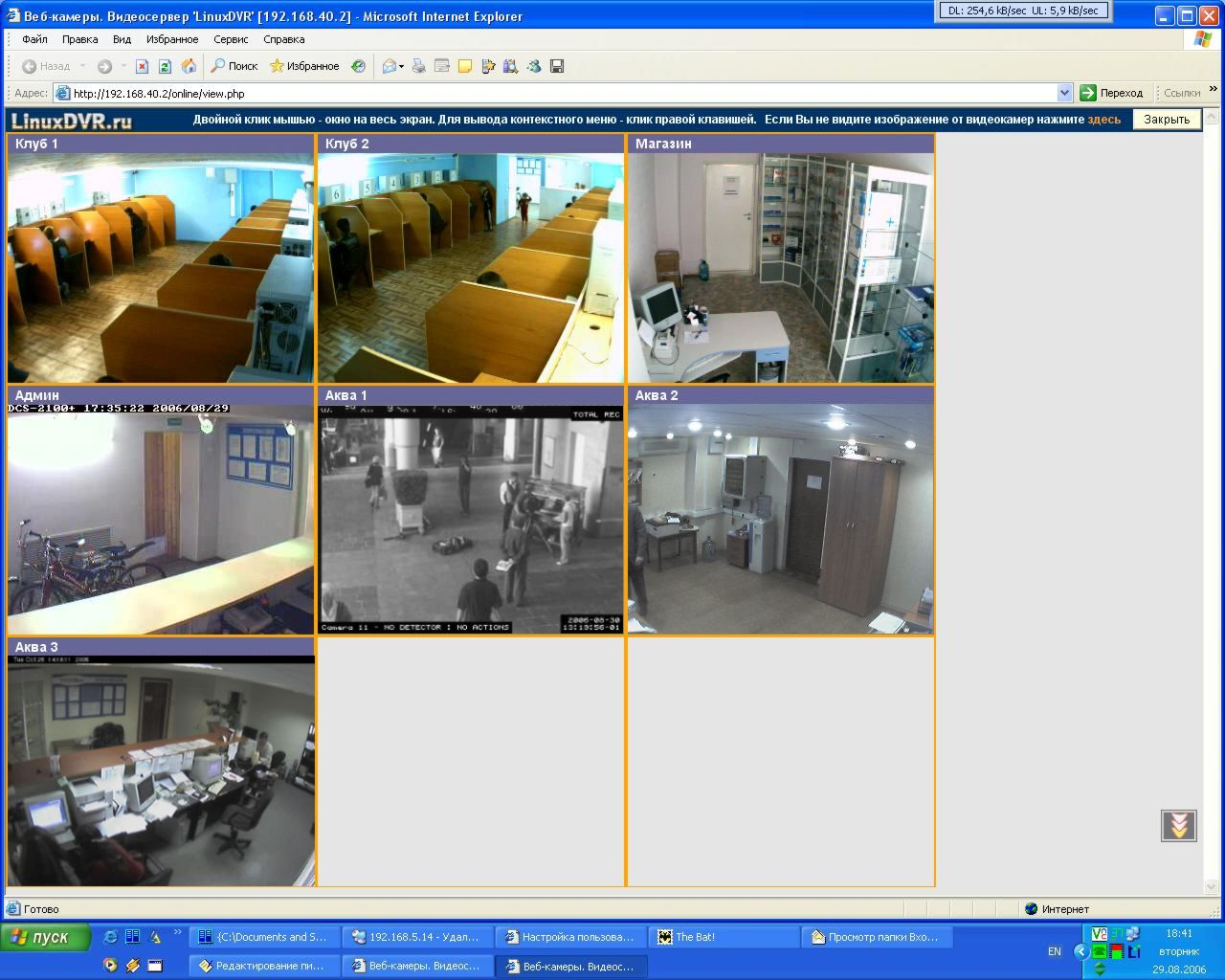 Можно ли получить запись с камер видеонаблюдения